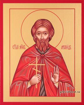 Леонид Коринфский мученик, печатная икона