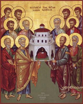 Собор двенадцати Апостолов икона, артикул 90233