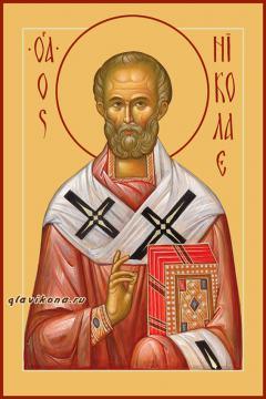 Николай Чудотворец, в греческом стиле, печатная икона