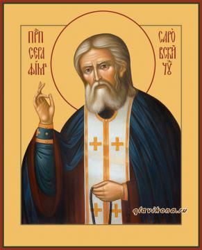 Серафим Саровский, печатная икона