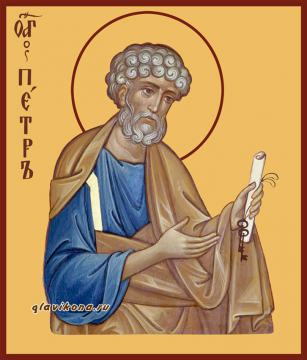 Петр апостол икона, артикул 90063