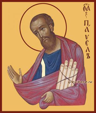 Павел апостол икона, артикул 90061