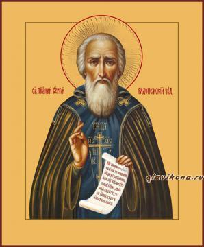 Сергий Радонежский преподобный икона, артикул 90208 - без киота