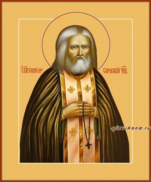 Серафим Саровский, преподобный, печатная на дереве икона