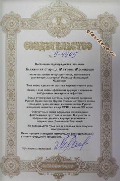 вид сертификата