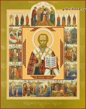 Николай Чудотворец, с житием, печатная на дереве икона