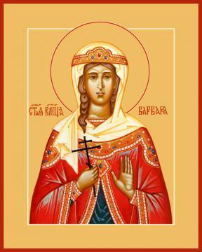 Варвара великомученица, икона печатая на дереве