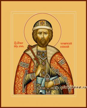 князь Игорь благоверный, икона на дереве печатная