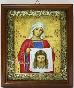 святая Вероника