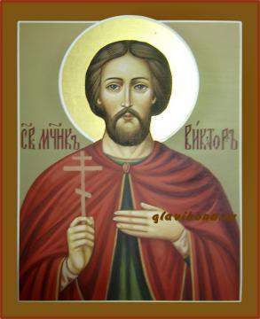 Икона Святой мученик Виктор, артикул 548