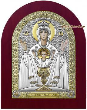 Неупиваемая Чаша Б.М., икона в серебре