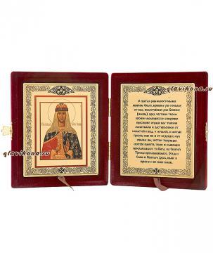 Складень бархатный с образом святой Ольги