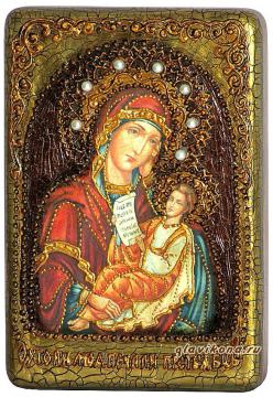 Утоли мои печали Божия Матерь, подарочная икона на дубе, малая