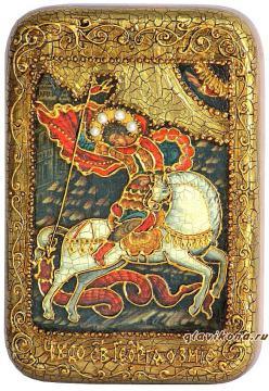 Георгий Победоносец, подарочная икона на дубе, малая
