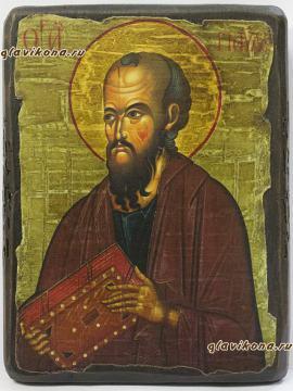 Апостол Павел - икона под старину