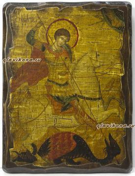 Икона Геория, убивающего змия