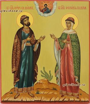 Икона Петр и Феврония в византийском стиле, артикул 819