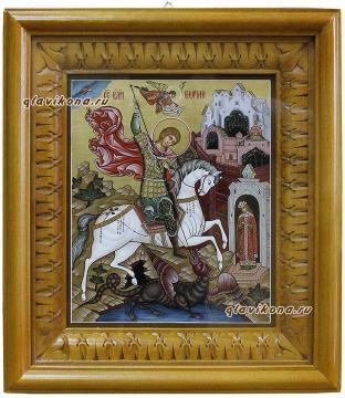 Киот с иконой Георгия Победоносца