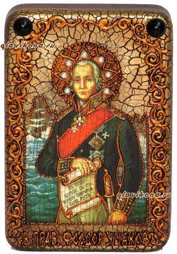 икона Феодора Ушакова