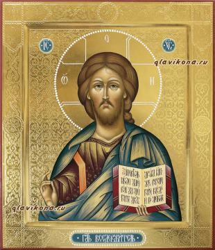 Вид иконы Господа, артикул пары 332