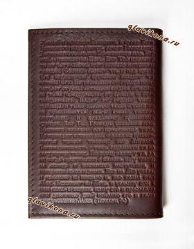 Кожаная обложка на паспорт, с молитвой и образом Ангела Хранителя