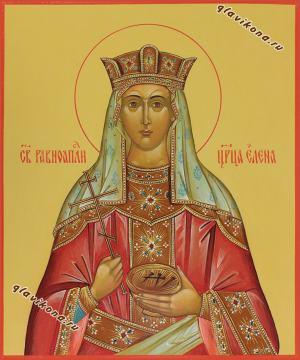 Рукопинсая икона царицы Елены, артикул 6037