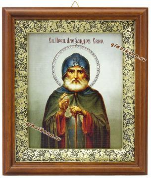 Александр Свирский (живописный), икона на холсте в широком киоте