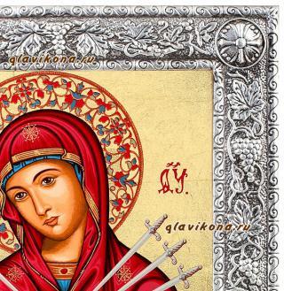 Семистрельная Божия Матерь, икона шелкография, в окладе, настольная