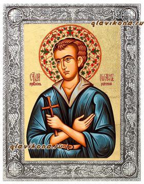 Иоанн Русский, икона -подставка, лик - шелкография