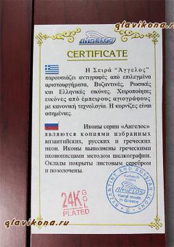 Спас Премудрый, греческая икона в серебре, с золочением, 14х17 см (эмаль)