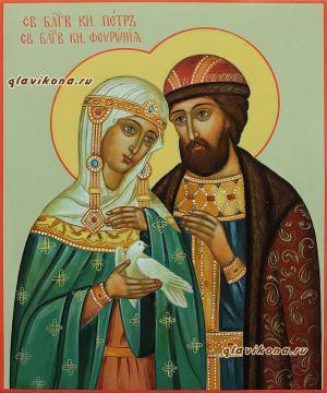 Икона Петра и Февронии 21х25 см