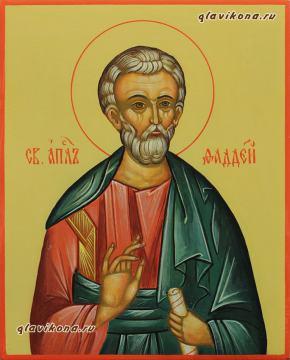 Икона Фаддея апостола 13х16 см