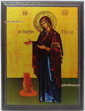 Геронтисса, икона металлическая подарочная