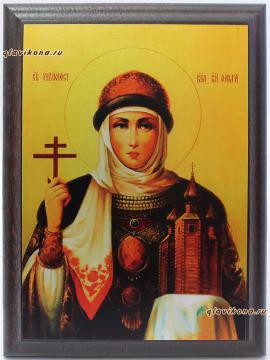 Ольга равноапостольная, икона артикул 10523