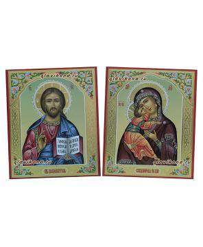 Пара икон для венчания с чеканкой, артикул 342