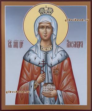 Икона царицы Александры, артикул 521