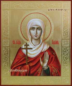 Икона святой Галины, с чеканкой, артикул 6186