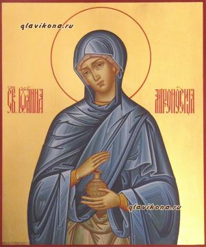 Иоанна Мироносица, рукописная икона, артикул 6187