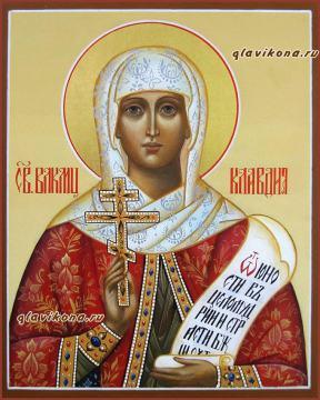 Святая Клавдия, рукописная икона артикул 6193