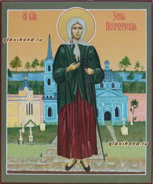 Ксения Петербуржская, икона артикул 6194