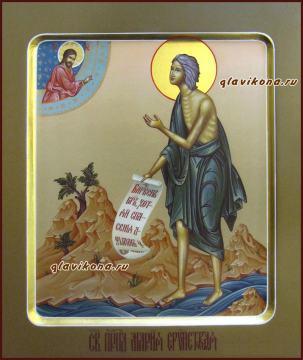 Мария Египетская преподобная, писаная иконоа артикул 6197