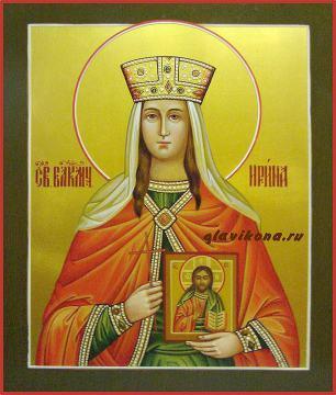 Икона мученицы Ирины купить, артикул 546