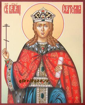 Икона святая великомученица Екатерина, артикул 538