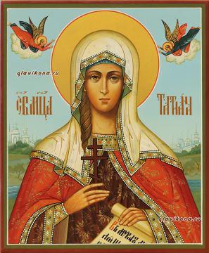 Икона Татьяны с ангелочками, артикул 541
