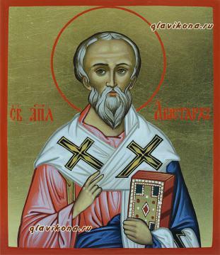 Апостол Аристарх, писаная икона артикул 6124