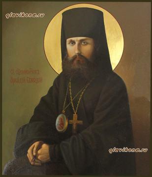 Аркадий Бежецкий, рукописная икона артикул 6125