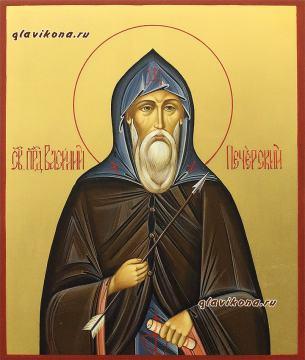 Икона Василий Печерский, артикул 568