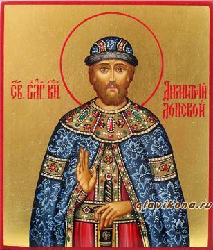 Дмитрий Донской, рукописная икона арикул 6137