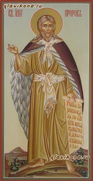 Ростовая икона Илии пророка, артикул 6142