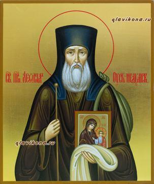 Леонид Устьнедумский, икона артикул 6148